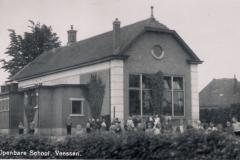 school-46