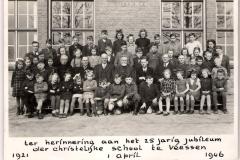 school-77