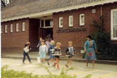 school-85