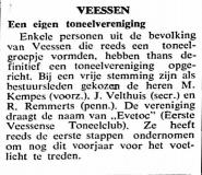 evetoc-19591208