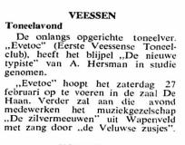 evetoc-19600209